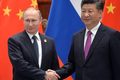 Путин подарил Си Цзиньпину коробку мороженого