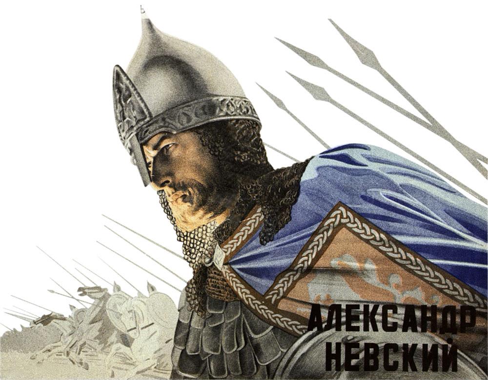 RIAN_00061557.HR.ru.jpg