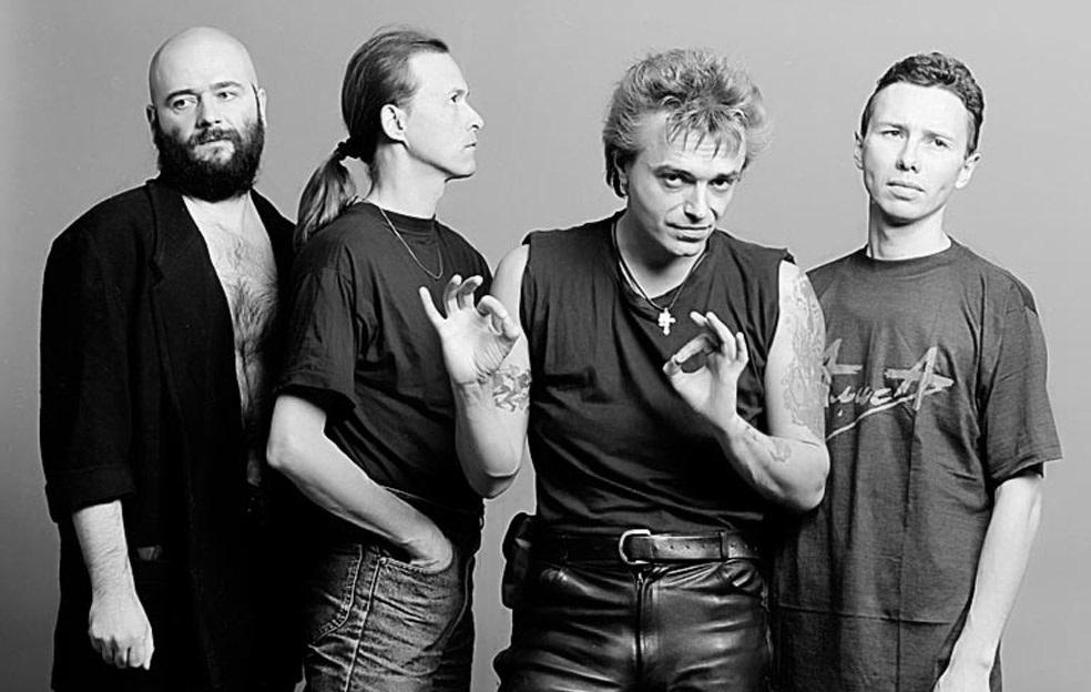 российские рок группы фото приказы значительной степени