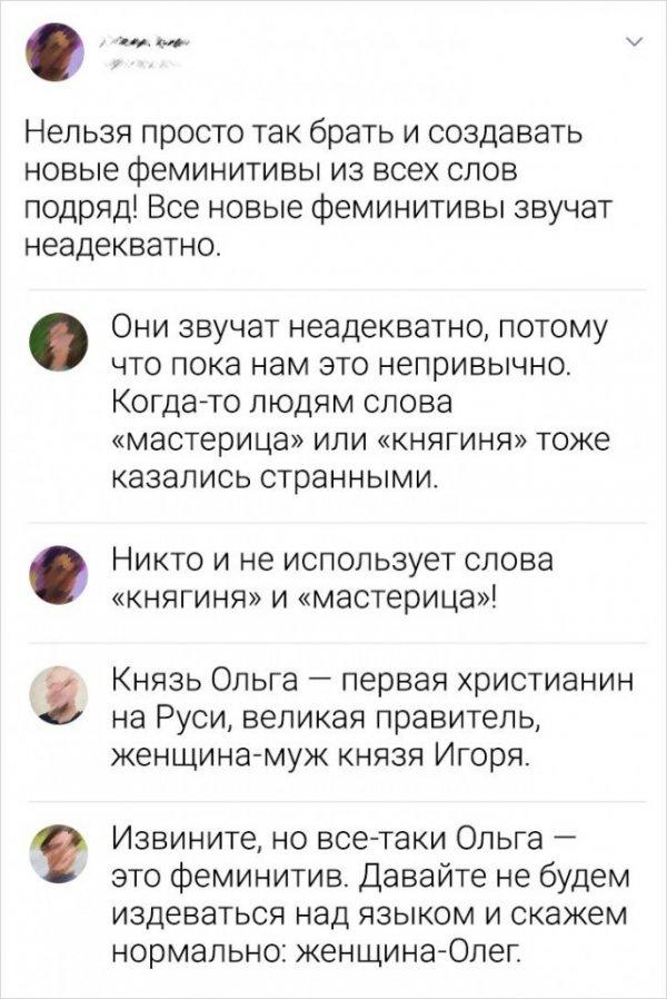 Подборка комментариев