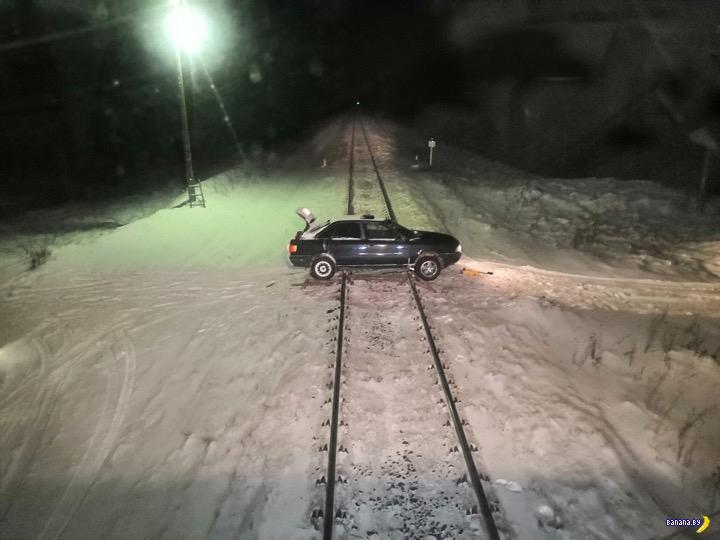 Сюрприз на железной дороге