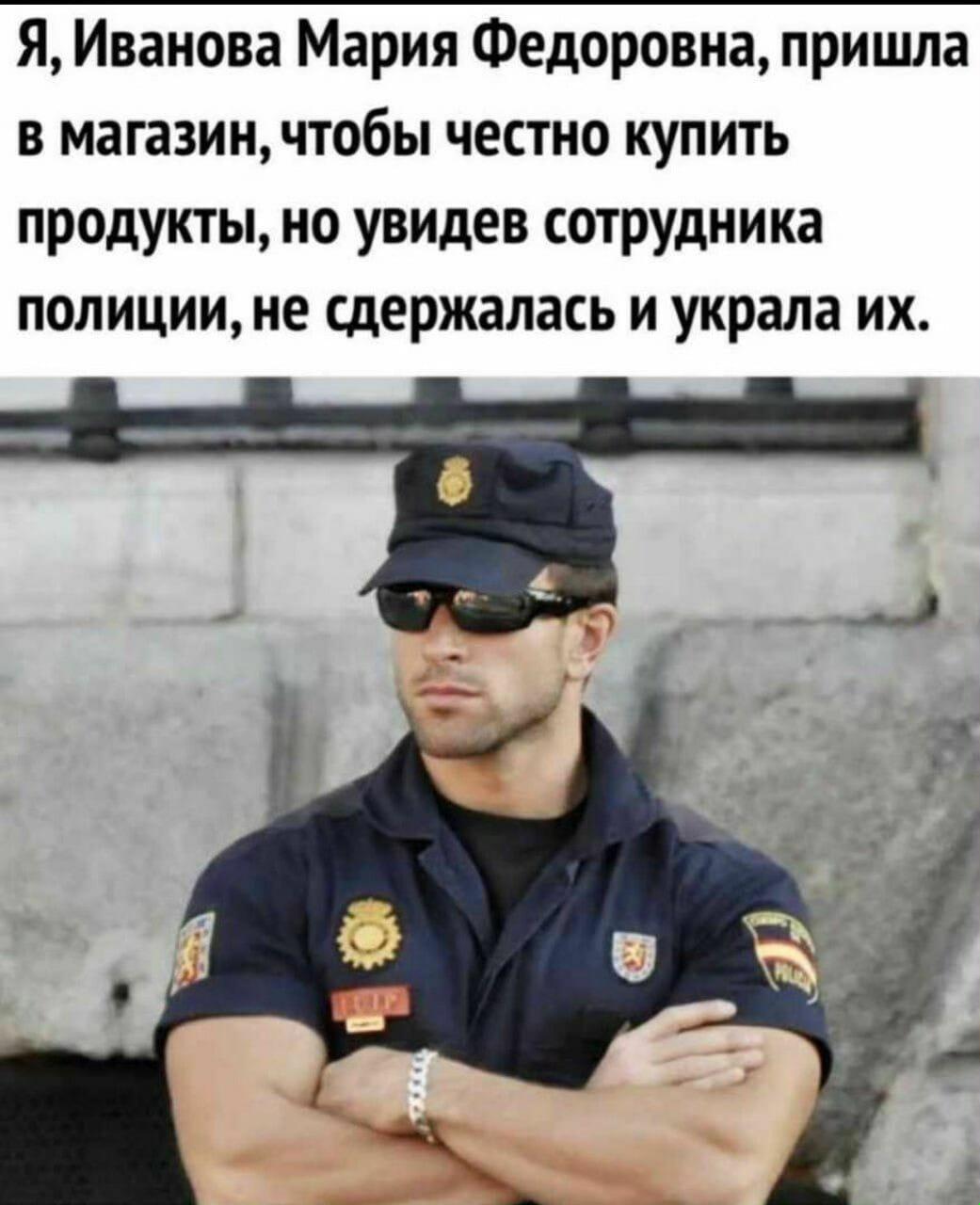 — Ефим Моисеевич, какое Ваше главное достоинство? — Несгибаемость!... Весёлые,прикольные и забавные фотки и картинки,А так же анекдоты и приятное общение