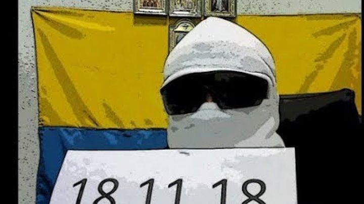 В центре Киева по призыву «Ч…