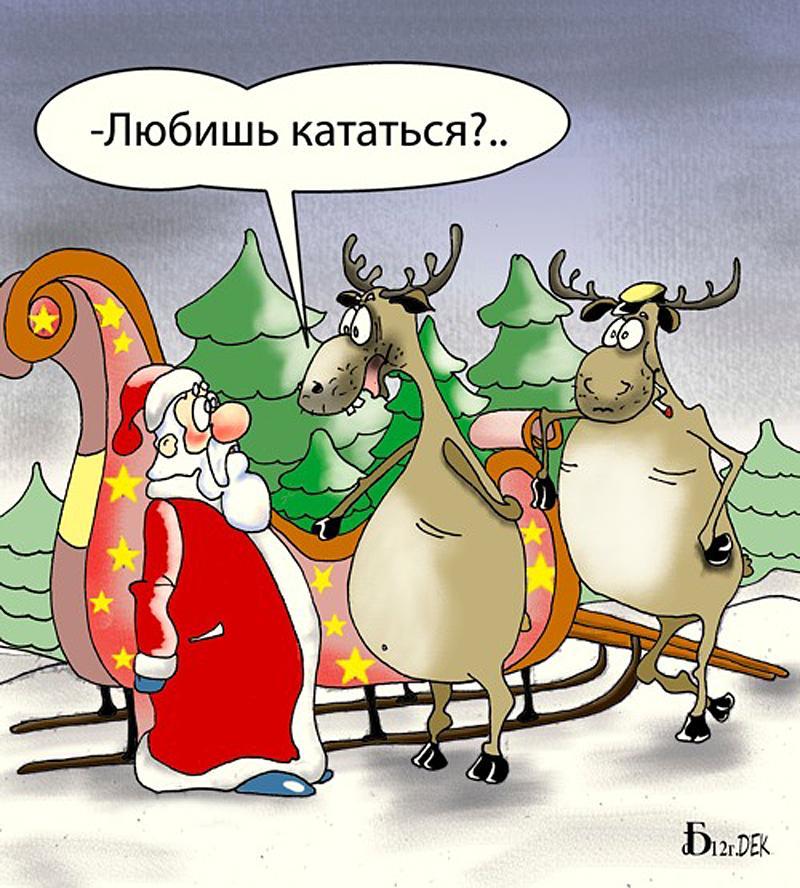 Смешная картинка про новый год и работу