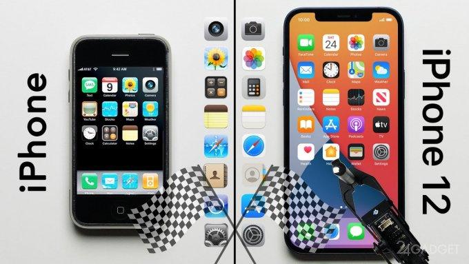 iPhone 2G и iPhone 12 посоревновались в скорости