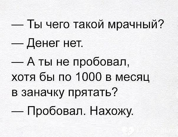 Картинка про, картинки с юмором с текстом на русском