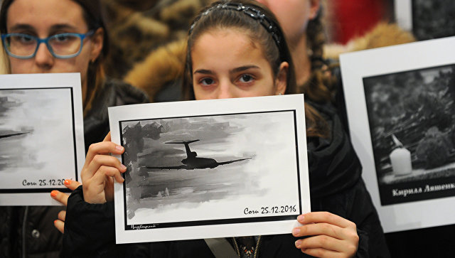 Американский комментатор извинился за свои высказывания о крушении Ту-154