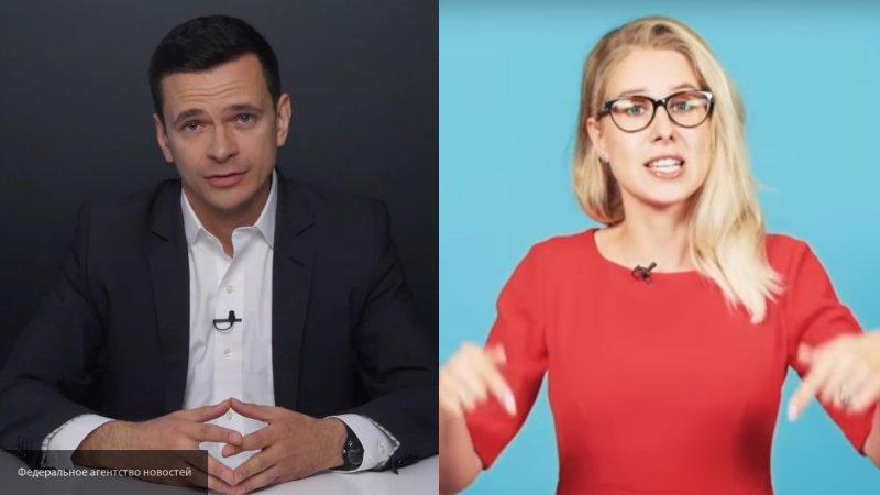 Политолог: Провокации Соболь и Яшина служат интересам США