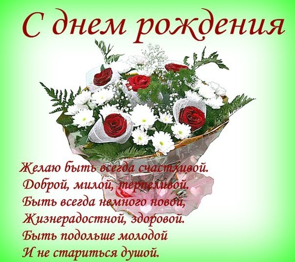 Открытки поздравления с днем рождения галине в стихах красивые, 1-ым сентября картинки