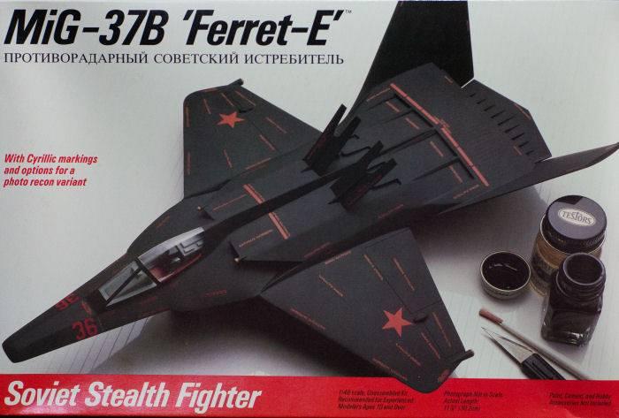 Истребитель МиГ-37Б: малозаметная вымышленная тайна