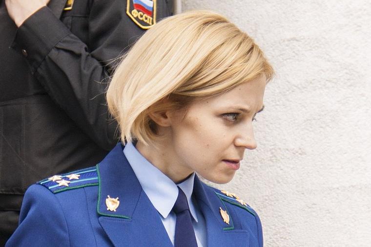 Наталья Поклонская намекнула о лесоповале на Колыме в ответ на угрозы в свой адрес