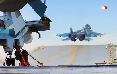 Российские истребители уничтожили 30 боевиков в Идлибе