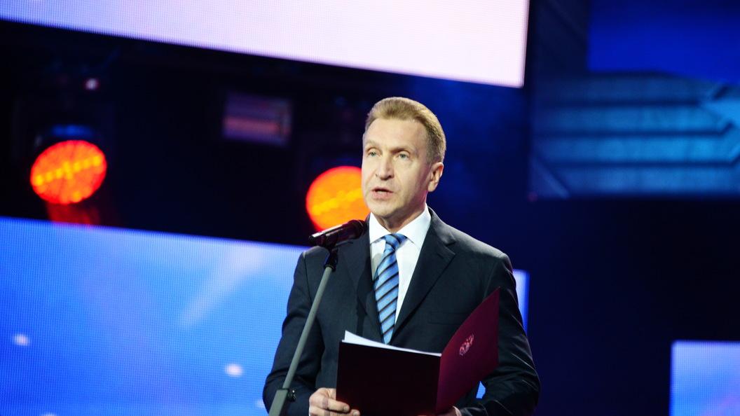 Шувалов уйдет в отставку всл…