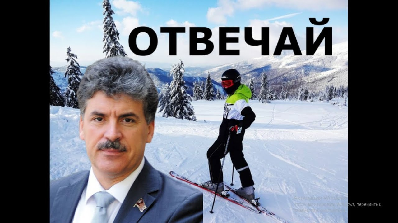 Разговор с товарищем Лениным