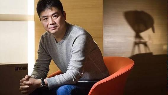 Основатель и гендиректор JD.com Ричард Лю откажется от повседневных обязанностей ИноСМИ