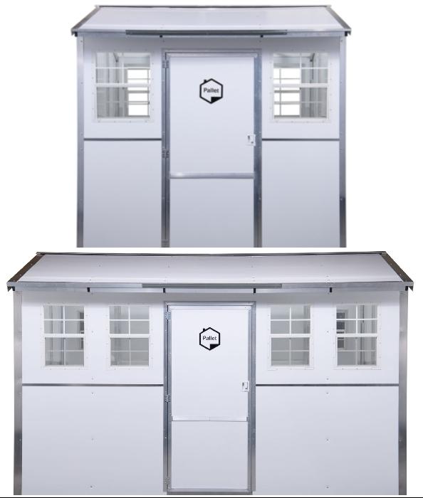 Домики для бездомных, которые меньше бытовки, а собираются за полчаса где и как,жилье,кто,ремонт и строительство