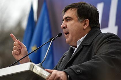 Саакашвили начал собирать деньги на превращение Украины в сверхдержаву