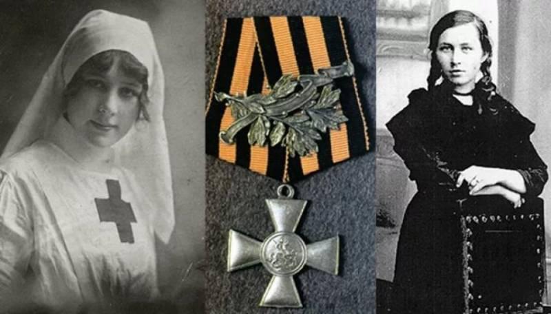 Ставропольская дева
