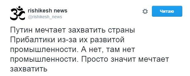 https://mtdata.ru/u3/photoDACD/20499256438-0/original.jpg