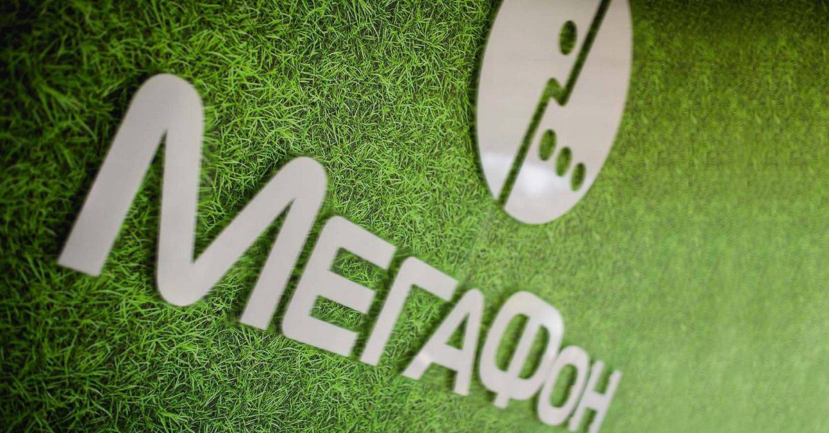 «Ведомости»: осенью «Мегафон…