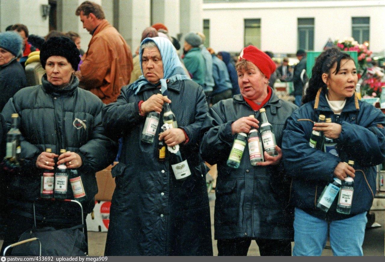 Россия в 1992 году. Мы выживали как могли