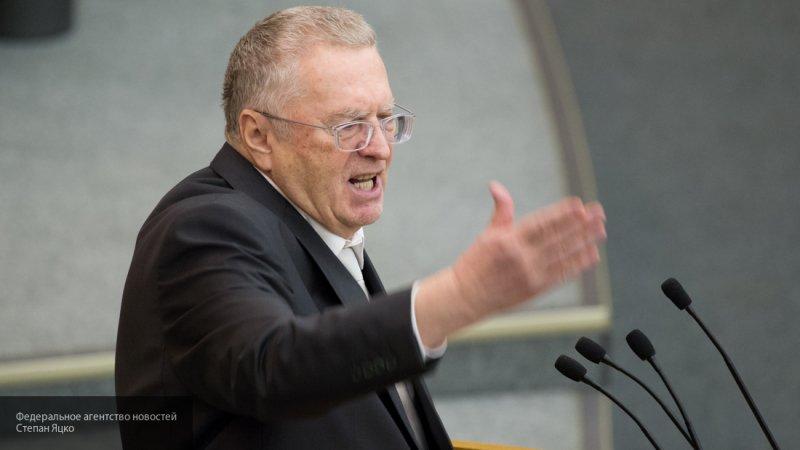 Жириновский оценил отказ РФ …