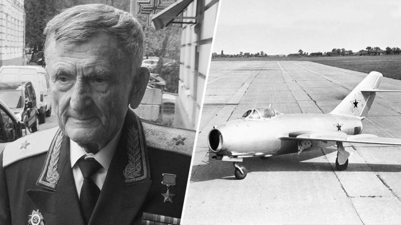 Как советские летчики устроили авиации США «черный четверг»