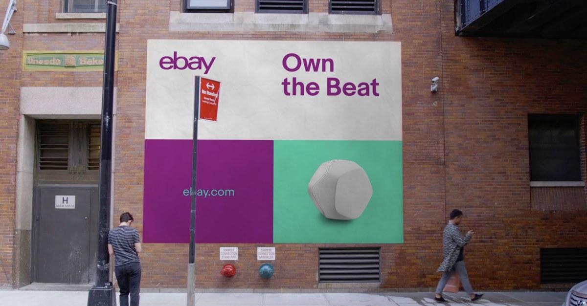 Компания eBay провела ребрендинг