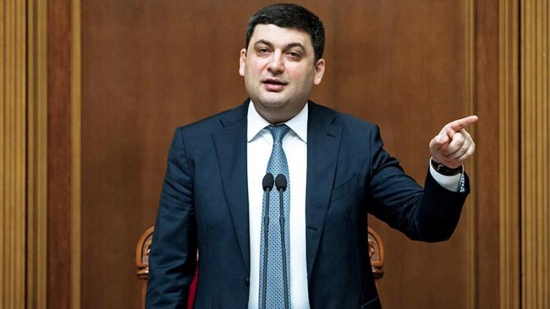 Украина обойдется без отопления