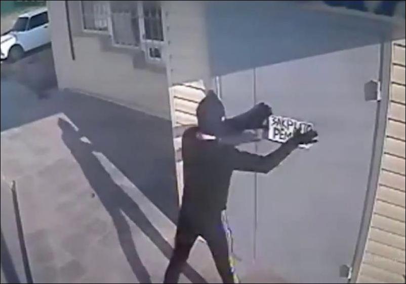 Ограбление по-волгоградски