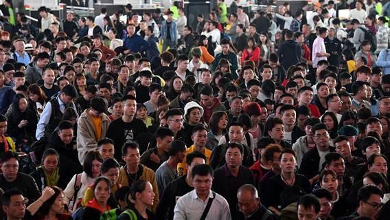 Китай собирается сообщить об убыли населения впервые за 50 лет населения, Китая, переписи, будут, данные, правительственные, человек, этому, китайский, влияние, огромное, окажут, вопросу«Результаты, Китай, консенсусу, придут, многочисленные, обнародованы, важными, очень