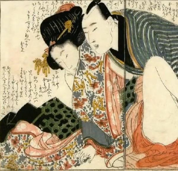 ангелочек преклонил сексуальные обычаи японцев пропищал мальчик ваня