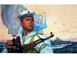 Китай становится второй морской державой после США?