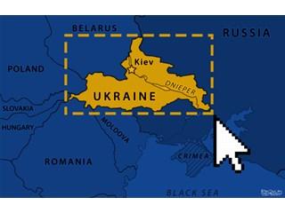 Украинский МИД роет своей стране «косово-крымскую» яму геополитика