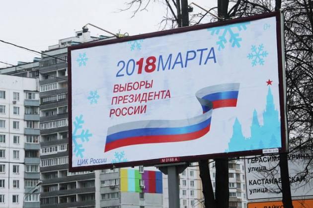 В Крыму не было зафиксировано нарушений на выборах