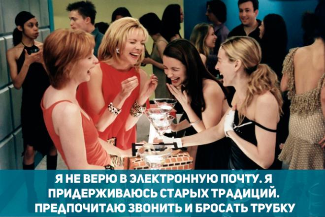 Вечеринка секс с девочками