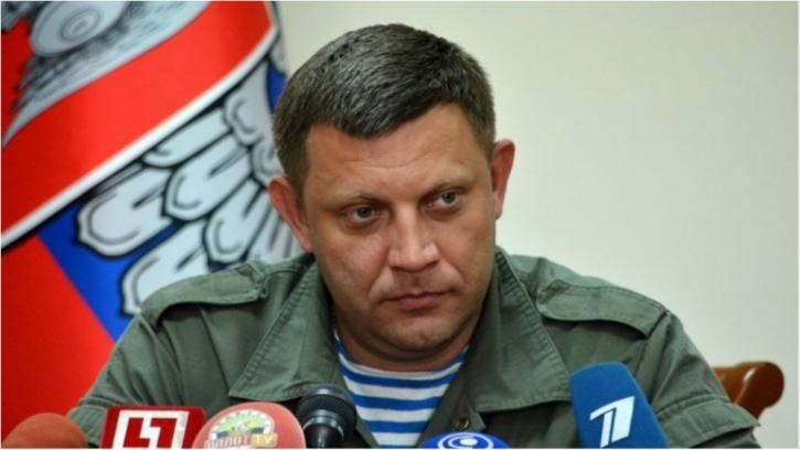 В ДНР медлить не стали: Киев…
