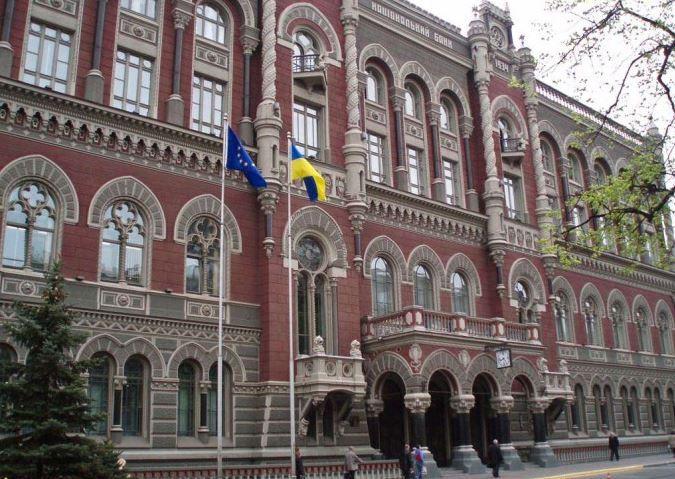 Одумались: Нацбанк Украины призвал защитить российские банки