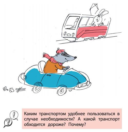 «От каких расходов можно отказаться?» Центробанк учит россиян экономить с первого класса