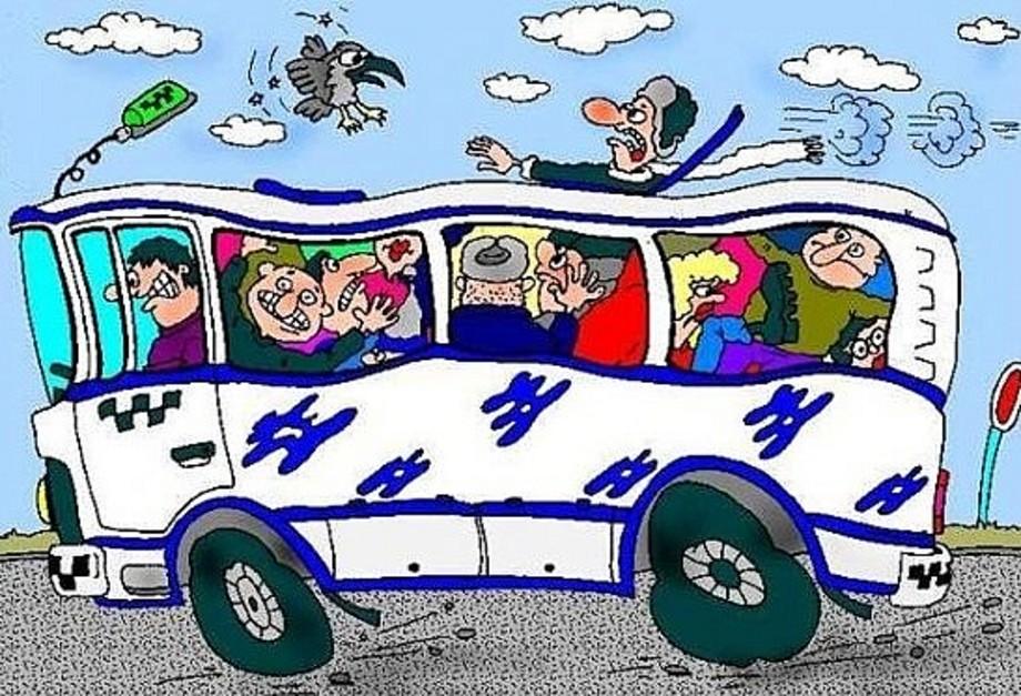 Поздравление, рисунки автобусов прикольные