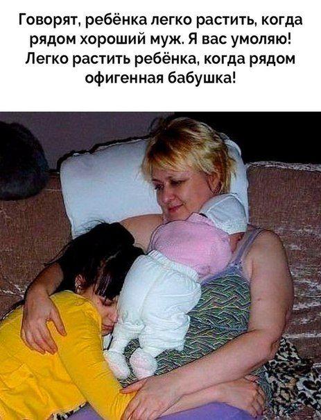 Дочь приходит домой поздно ночью. Мать настороженно... Весёлые,прикольные и забавные фотки и картинки,А так же анекдоты и приятное общение