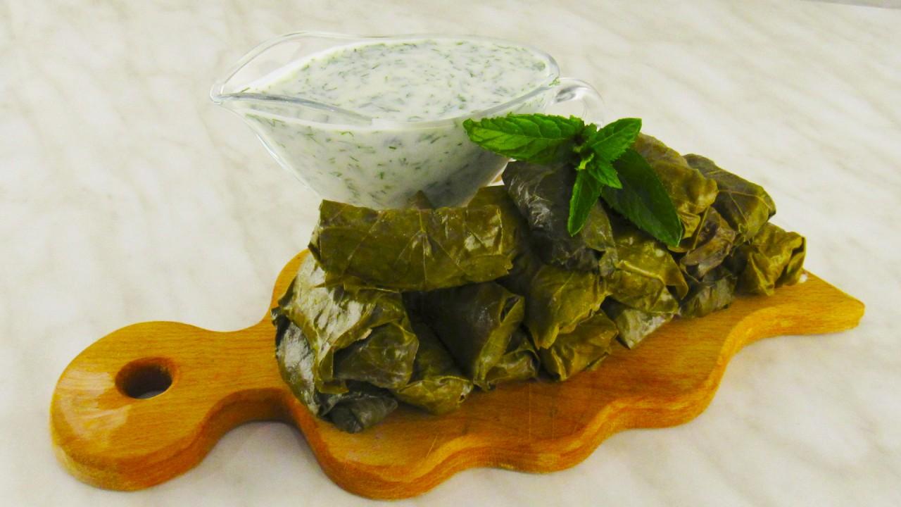 Удивите своих близких Долма В Виноградных Листьях! Рецепт соуса к долме!