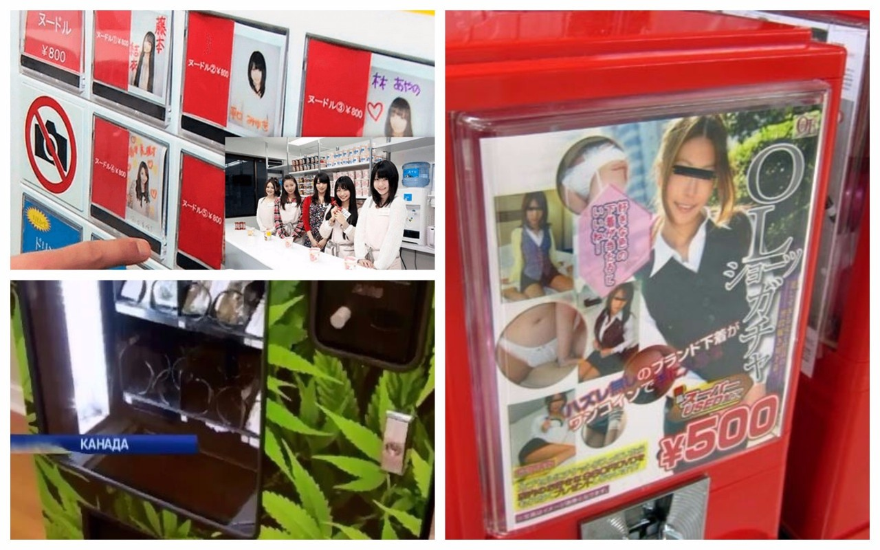 Японские автоматы, которые приводят в недоумение нашего человека