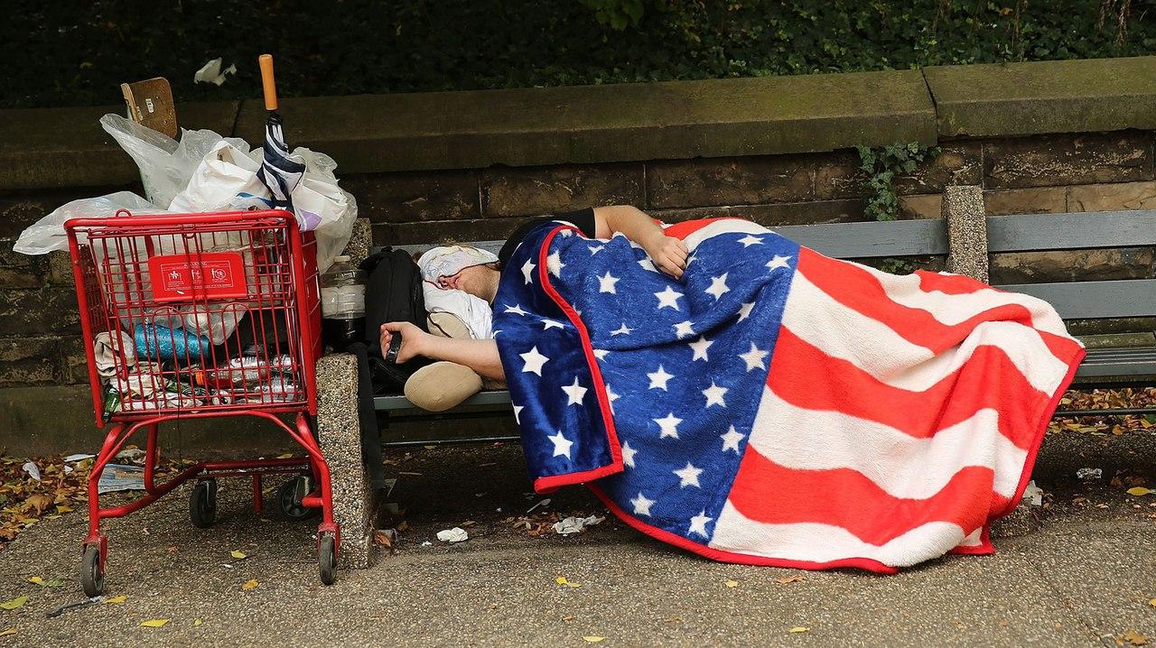 Оон доклад о бедности 2866