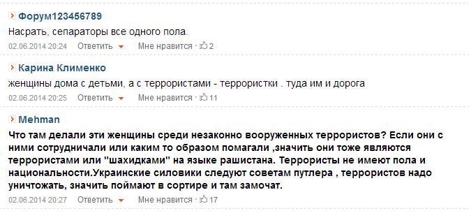 FireShot Screen Capture #136 - 'В результате взрыва в Луганской ОГА погибло 7 человек - боевик, взрыв, Луганск, сепаратизм, терроризм, жертвы, Диверсанты на Востоке Украины (02_06_14 20_19) « Политика Украины « Н