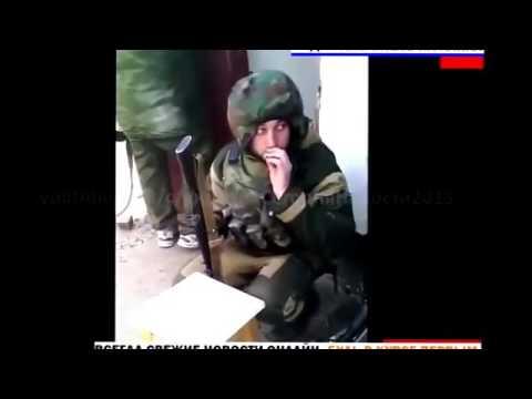 Ужасныйе  Бой в Широкино  Снято со стороны Ополчения  Украина Сегодня Новости 2017