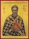 Святитель Феолипт как обличитель ересей и расколов