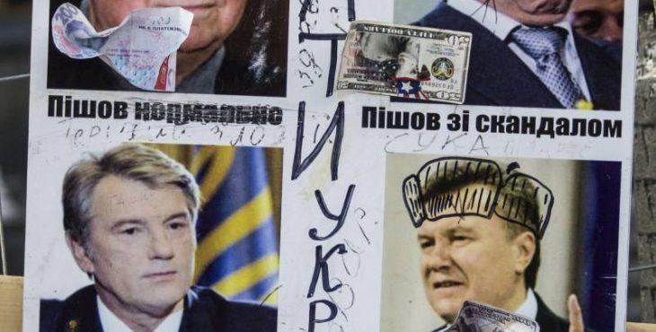 Украина: цирк приехал, представление началось!