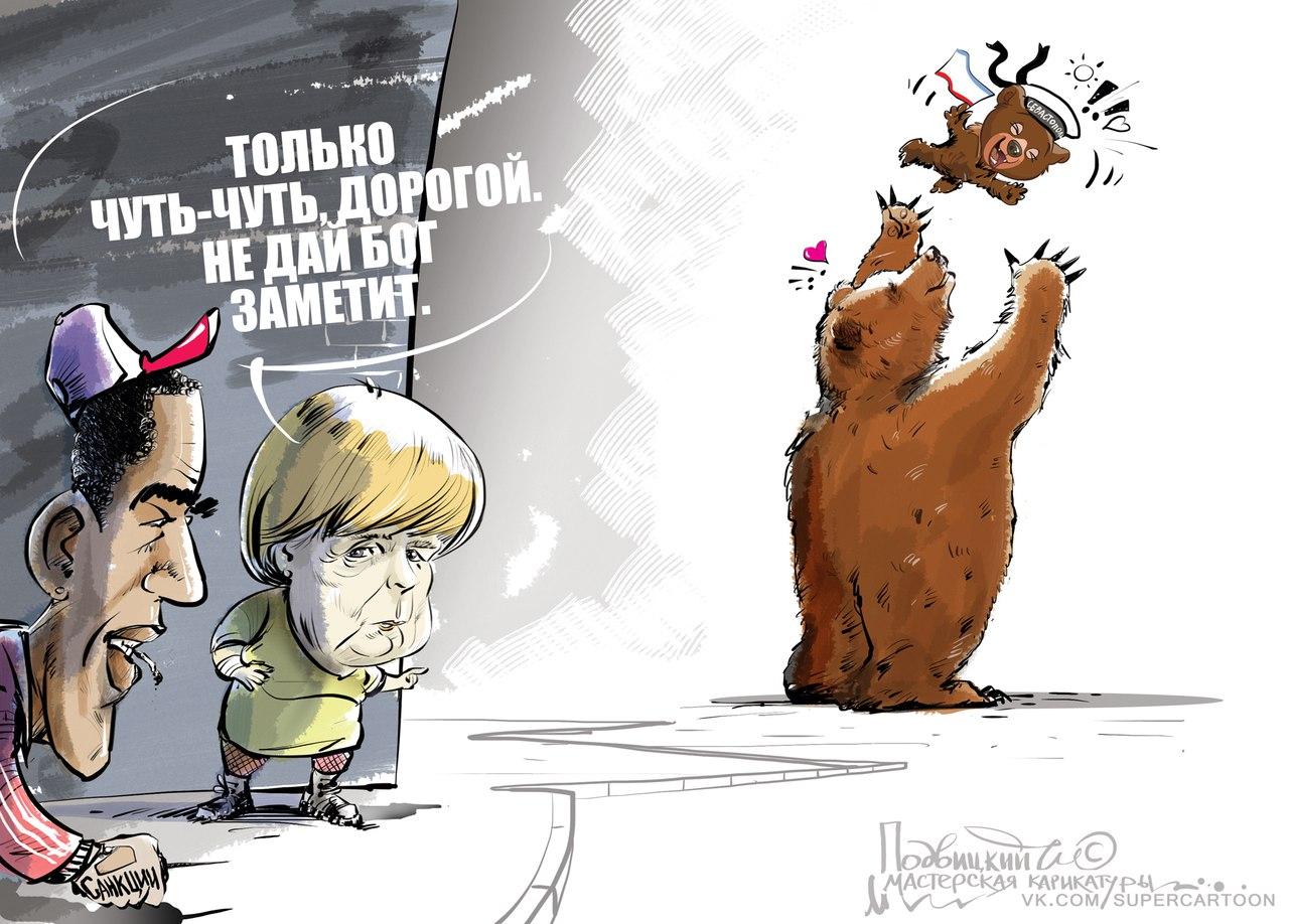 известным лучшие картинки про санкции горчичниками