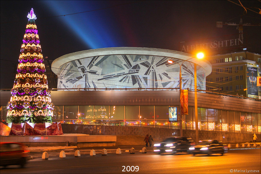 Как изменилась Москва за 10 лет